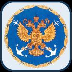 Морская Коллегия при Правительстве РФ