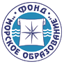 """Фонд """"Морское Образование"""""""