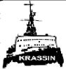 Филиал Музея Мирового океана в Санкт-Петербурге – «Ледокол «Красин»