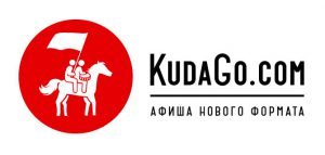 """афиша нового формата """"KudaGo"""""""