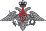 Лен. ВМБ Министерства обороны РФ