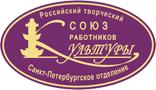 Санк-Петербургское отделение РТСРК